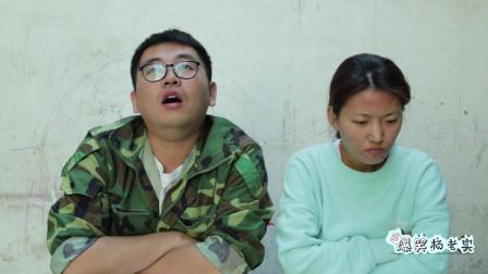 夫妻俩决定离婚,翻出记事本,非要解决10多年的恩怨,结局爆笑!