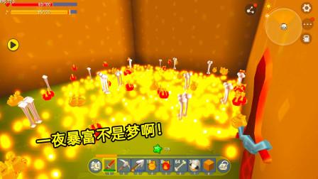 迷你世界一个方块的生存:小蕾发现新玩法,金币、星星可以无限刷