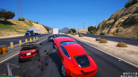GTA5:老崔驾驶阿斯顿马丁回乡下,太拉风了