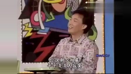 龙兄虎弟:张雨生唱功真是太强了,连费玉清都赞不绝口,只可惜天妒英才!