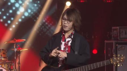 小伍展示贝斯手舞台台风,3种风格与陆珂豪互动 一起乐队吧 20191003
