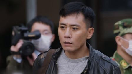 《在远方》卫视预告191003:刘爱莲康复出院,刘云天为控制姚远想要支开晓欧 在远方 20191003