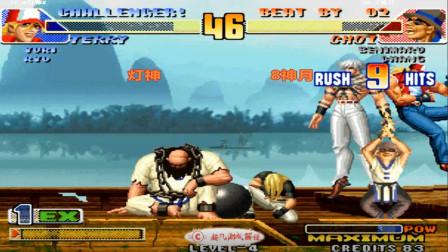 拳皇98c:猴子EX模式玩出暴走人物的速度,灯神也彻底无奈了