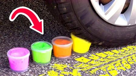 趣味脑洞实验:牛人使用小汽车碾压彩色橡皮泥