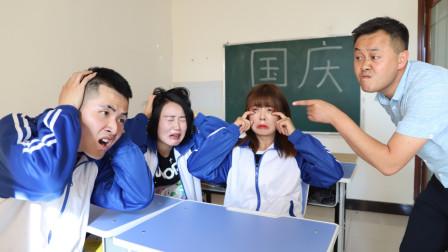 老师给班级前三名同学颁奖,结果第一名竟被开除了,这老师真奇葩