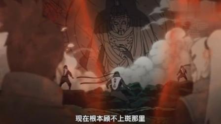 火影:不愧是忍术之神,三代火影能同时使用五种属性的忍术
