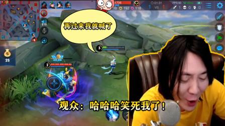 张大仙:好好看好好学看我怎么消耗的!观众:我决定买个防御塔!