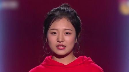 《中国好声音》藏族少女光芒四射,斯丹曼簇问鼎战队冠军