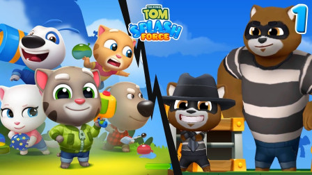 猎人汤姆猫带上弓箭 对付坏蛋就是要用这招