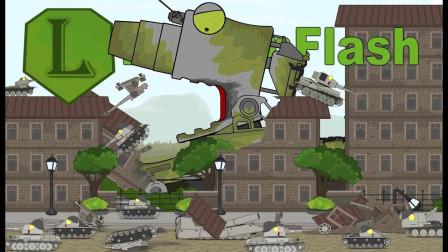 坦克世界动画:跑到陆地的卡尔