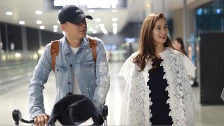 现场:韩庚携卢靖姗亮相机场 实力宠妻甜出屏幕