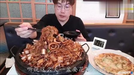 韩国大胃王吃3万元的炸酱面,挑战1000万的奖励