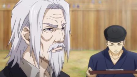 一人之下:陆瑾要把通天箓给张楚岚他不要,老天师够贼的给张灵玉