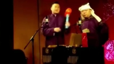 《日本拍大片》德云社 张鹤伦 郎鹤焱小剧场相声搞笑大全 包袱搞笑有新意