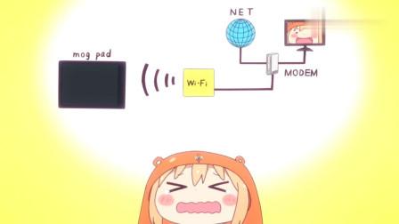 《干物妹小埋》:失去网络的小埋,顿时感觉被世界抛弃了,好可怜呀!