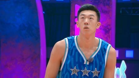 【精编】《这!就是灌篮》郭健王少杰抢人上瘾,疯狂互选对方小伙伴