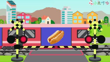 成长益智玩具,各种美味好吃的热狗、奥尔良烤翅在火车上展示出来!