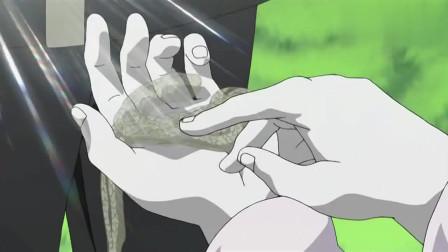 火影忍者:大蛇丸捡到了一块蛇皮,这是走向未知的开始!
