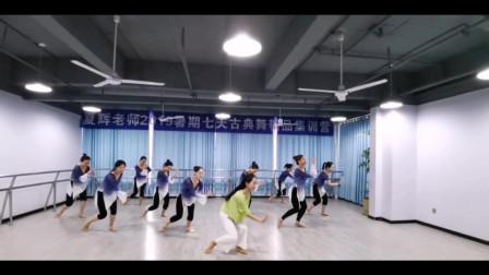 点击观看《练习版古典舞《茉莉花》》