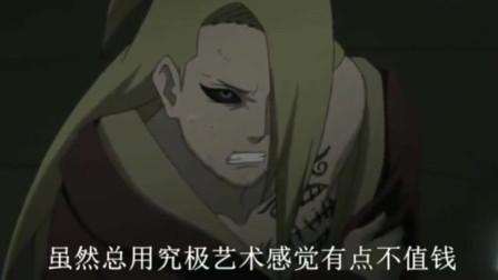 火影忍者佐井生气了一招直接秒杀两名晓组织成员