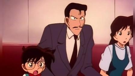 小五郎遇到美少女,美少女撞到小五郎竟失去记忆,柯南发觉事情不简单