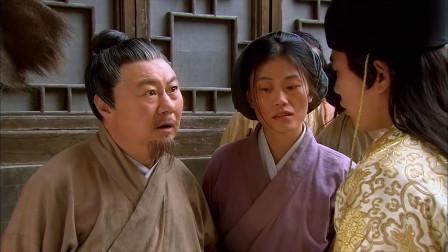 老头卖豆腐,不料皇上竟要他进宫觐见,原来老头救过皇上的命!