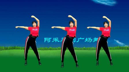 点击观看《阿采无基础健身操全身运动高效燃脂》