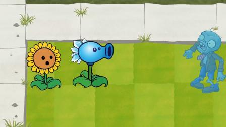 植物僵尸:冰冻植物表现不错