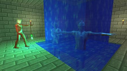 泰羅奧特曼在井底發現了兩個封印的奧特曼