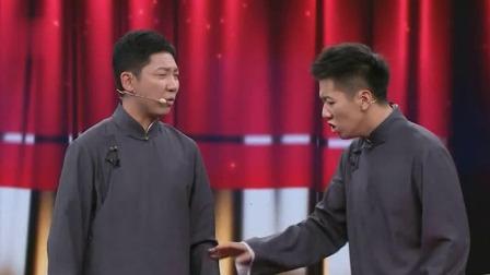 《前任 前任》 表演者:刘钊 孙超 笑礼相迎 20191006 超清版