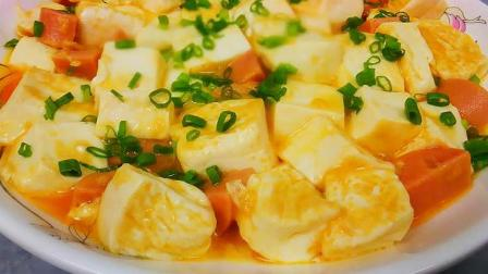 豆腐这样做特好吃,三个步奏三种原料,简单省事的美食