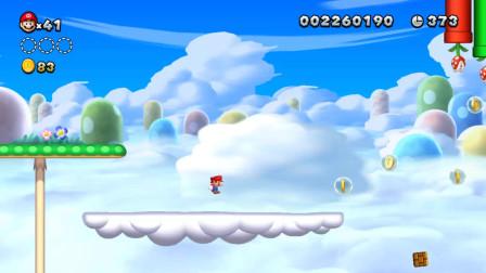 新超级马里奥兄弟U棉花糖云海-1:天上飘着一朵棉花云
