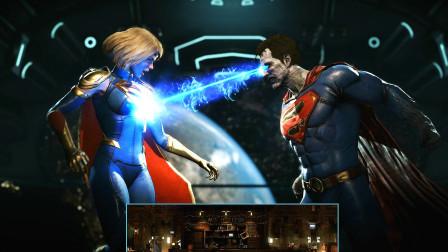 女超人VS超人的仿制品比扎罗,比扎罗:我可不是你弟,不会留情的