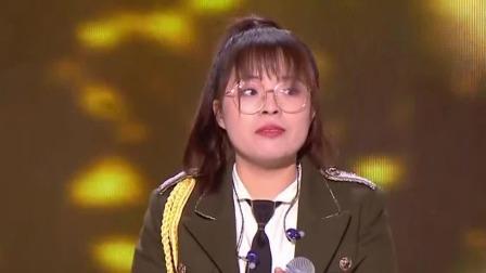 邢晗铭登上梦想之巅,实力夺冠 中国好声音 20191007