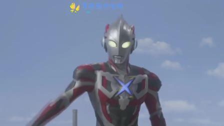 艾克斯奥特曼:艾克斯忍痛使用光线时,怪兽忽然自己消失了,明日奈红了眼眶!