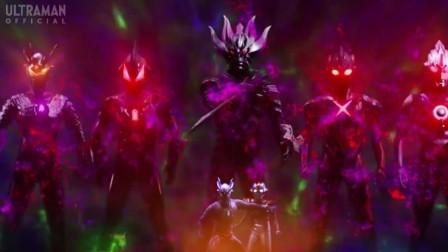 奥特银河格斗 新世代英雄 第二话