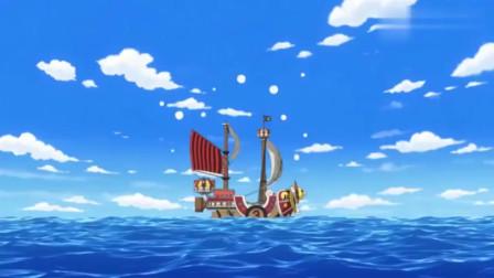 海贼王:乔巴和路飞争夺文斯莫克家族的变身器,山治表示不准用这个东西