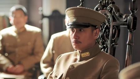 少帅:辅帅在会议上打呼睡觉,汉卿顿时怒了!一声怒吼惊醒他