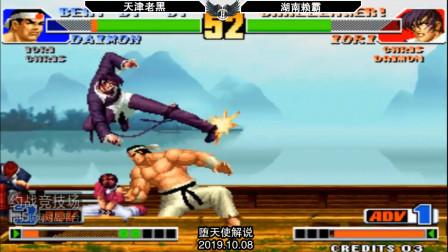 拳皇98赖霸:玩游戏要是不装逼,那和咸鱼有什么区别?