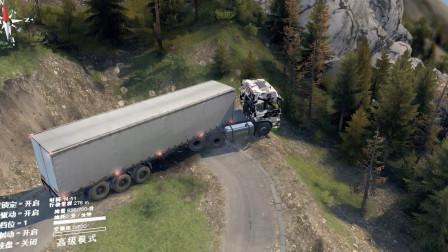 旋转轮胎:再一次开大货车挑战急转弯,成功与否,就看这招了