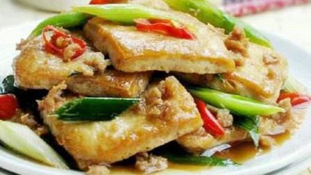 秘制家常煎豆腐的做法,用最家常的配料做最好吃的煎豆腐,超下饭