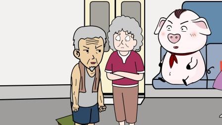 奶奶和爷爷谁说的有理呢,屁登到最后把座位让给了谁!