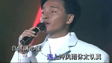 许冠杰,张国荣《沉默是金》对唱版,人生的感悟都在歌里了!
