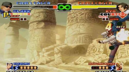 拳皇2000草薙京最强神技,连续荒咬一套死你见过吗
