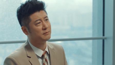 激荡 29 陆江涛产生新想法,打算进军房地产市场