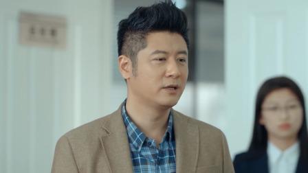 激荡 30 陆江涛登门道歉,林霞让他跪下