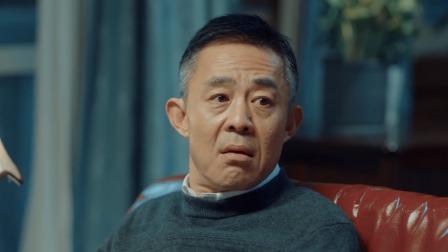 激荡 32 思思请顾亦雄帮忙,江涛得知二人为父女关系