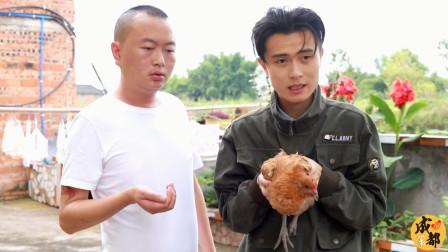 四川方言:二货太久没吃肉,看到别人吃肉流口水,结果动了歪脑筋