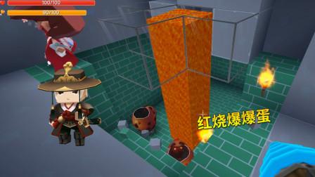 迷你世界番外篇28:我们找到一个空地牢,我用岩浆红烧爆爆蛋