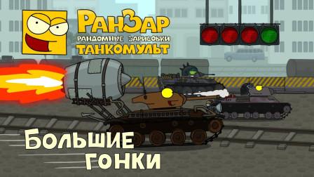 坦克世界动画:装了推进器的小坦克